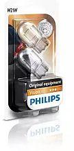 12065B2 PHILIPS