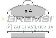 BP2462 BREMSI