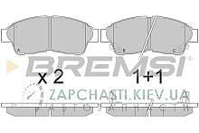 BP2526 BREMSI