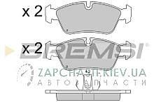 BP2745 BREMSI