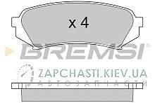 BP2899 BREMSI