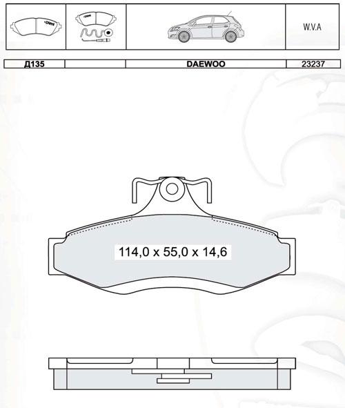 D135E INTELLI