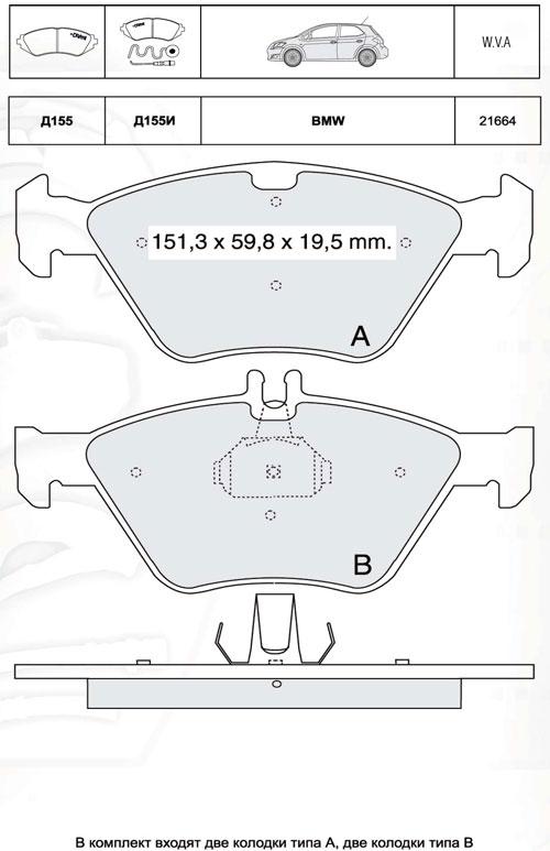 D155E INTELLI