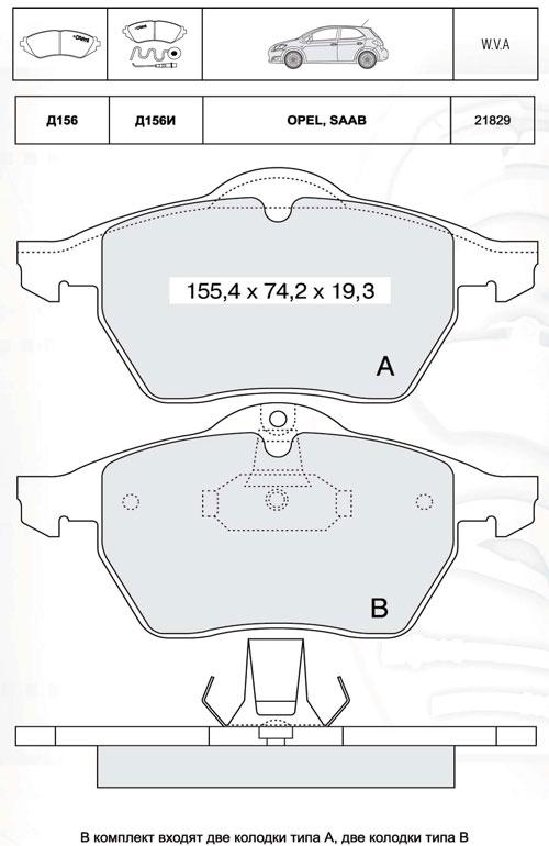 D156E INTELLI